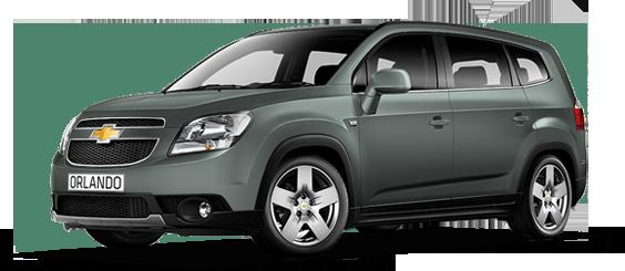Автосалон шевроле в москве официальный дилер цены 2015 москва автосалон carville